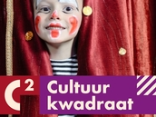 Cultuurkwadraat | Tuesday Multimedia