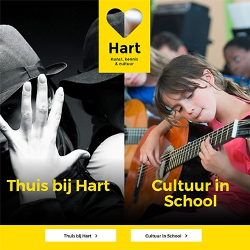 Hart Haarlem home | Tuesday Multimedia