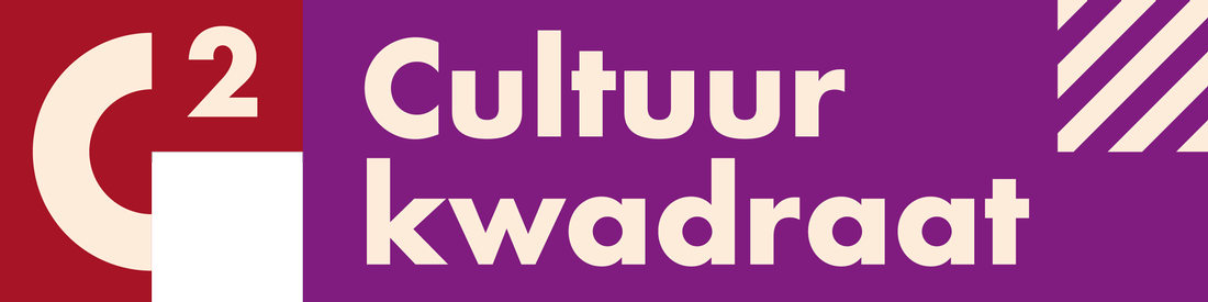 Cultuurkwadraat - Zeeuws kenniscentrum cultuureducatie (logo)